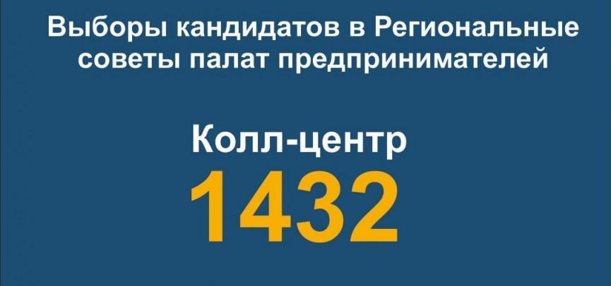 В Акмолинской области проходят выборы в Региональный совет предпринимателей